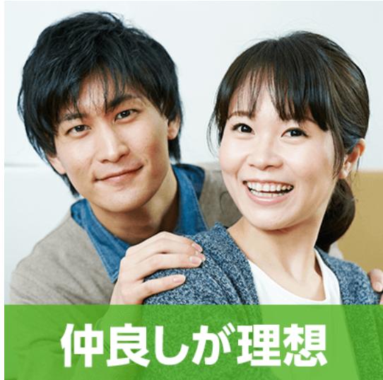 『パーティーパーティー』の婚活パーティー体験談・感想!初婚活です!