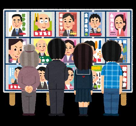西宮市長選【2018年】の立候補者は?今村市長は退任!後継者は?