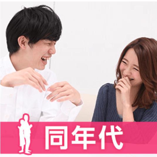『パーティーパーティー』体験談・感想!2回目で初カップリングに成功したった!