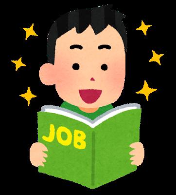 単発・日雇いバイトのおすすめ求人サイト7選!サイト経由で待遇改善も!