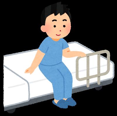 僕の入院中暇つぶしグッズ・本・手芸・アプリ・ゲームを紹介!治験入院中が暇すぎ…