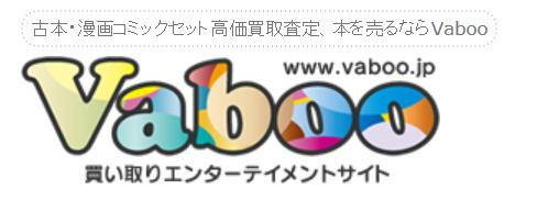 Vaboo