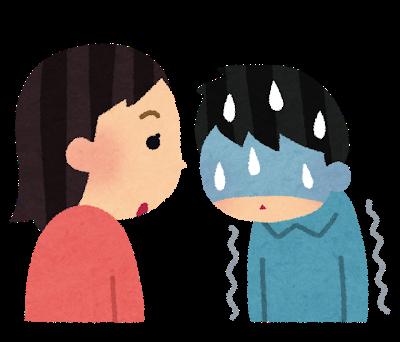 コミュ障による婚活パーティーでの話題・会話ネタ14選!とにかく沈黙を回避せよ!