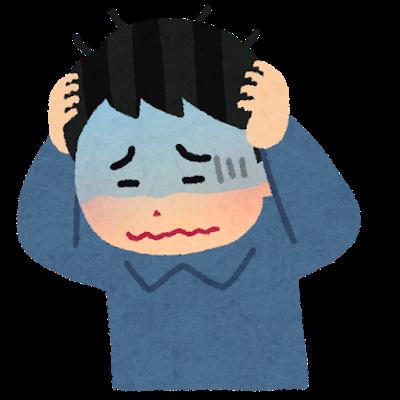 【弓道】早気の原因と直し方とは?完治に1年以上かかった僕の経験談…