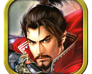 『信長の野望~俺たちの戦国~』アプリをやってみた評価とレビュー!
