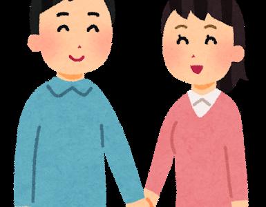 30代年収270万男の婚活パーティー体験談まとめ!カップリング率50%!