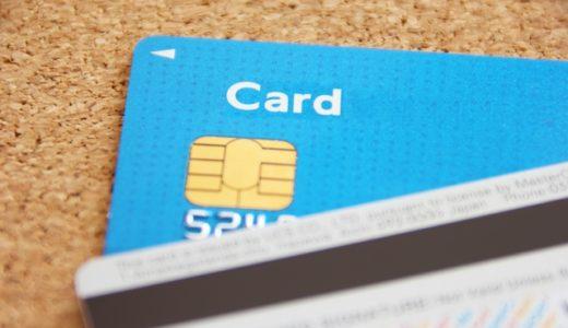 クレジットカードは貧乏人にこそ必要!5つの理由を力説します!