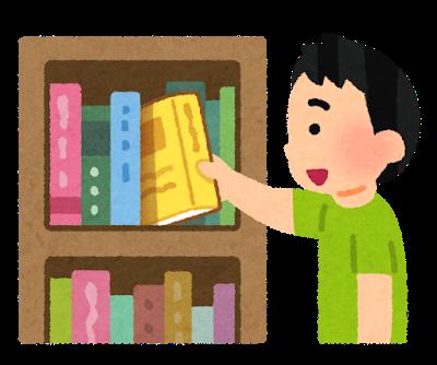 本棚 おすすめ
