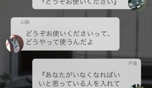 『チャット小説アプリ』のおすすめ7選!1分で小説が読める!?