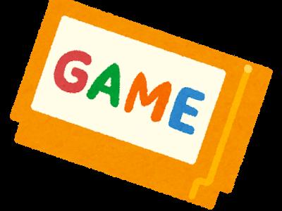 『レトロゲーム買取』のおすすめ業者4選!実際に利用して比較しました!