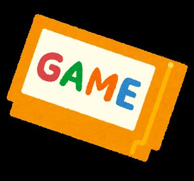 レトロゲーム
