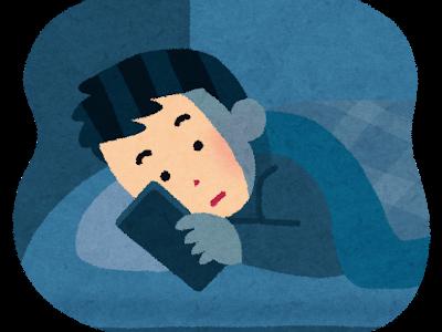 寝る前のスマホをやめたら劇的に寝付き・寝起きが良くなった話