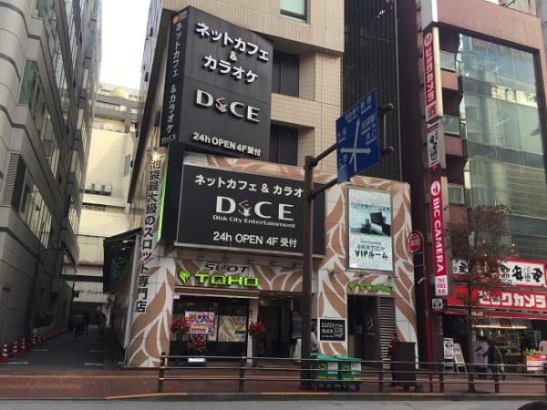 DiCE(ダイス) 池袋店