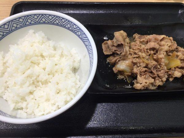 吉野家 牛皿+ご飯