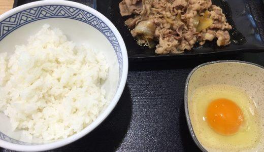 吉野家の『牛皿+ご飯』って料金的には損するけど牛丼よりうまくない?