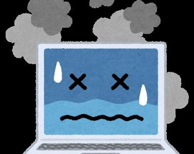 『壊れたパソコン』を無料で処分・廃棄・回収してくれる業者3選!安全でおすすめ!