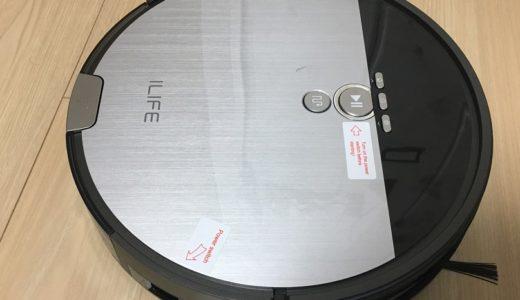 ロボット掃除機『ILIFE V8s』レビュー!使い方は?3万弱で拭き掃除もできてコスパ最強!