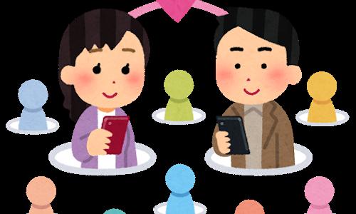 【男性向け】婚活アプリのおすすめは?会員数・年齢層・本気度・男女比で徹底比較!