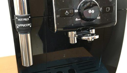 全自動コーヒーメーカーのおすすめ5選を比較!手入れ簡単な自動洗浄型は?