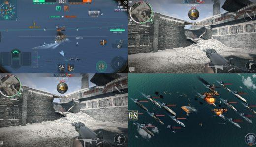 『戦争ゲームアプリ』のおすすめランキングTOP22!リアルすぎる!【無料】