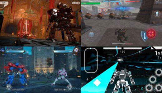 『ロボットゲームアプリ』のおすすめランキングTOP11!美少女系~本格アクション【無料】