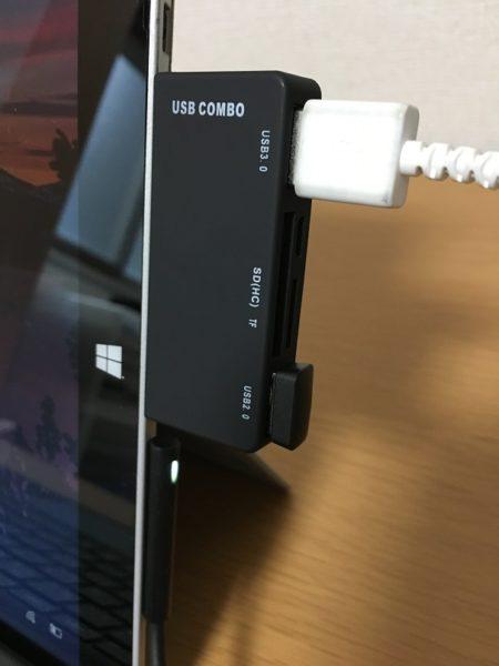 Surface Pro対応 USBハブ