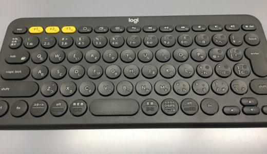 Bluetoothキーボード『ロジクール K380』レビュー!超使いにくい!