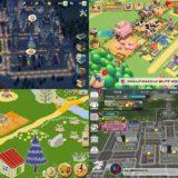 村作り街作りゲームアプリ