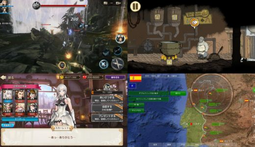 『ガチャ無し(リセマラなし)ゲームアプリ』のおすすめランキングTOP15!