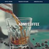 青海珈琲(AOMI COFFEE)
