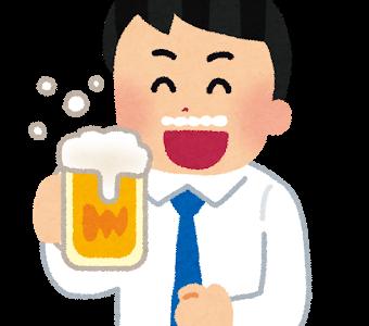 『居酒屋の定額制サブスクリプション』サービス5選!超お得に飲める!