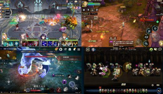 『韓国産ゲームアプリ』のおすすめランキングTOP7!面白い名作多数!