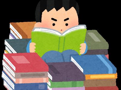 『読書メーター』と『ブクログ』どっちが良い?読書アプリを徹底比較!