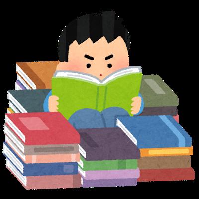 読書管理アプリ『読書メーター』と『ブクログ』を徹底比較